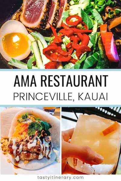 Ama Restaurant in Princeville, Kauai | Pinterest Marketing